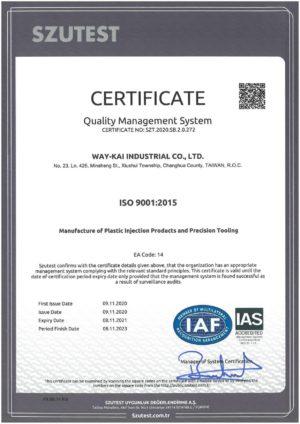 ISO 9001:2015證書 certification