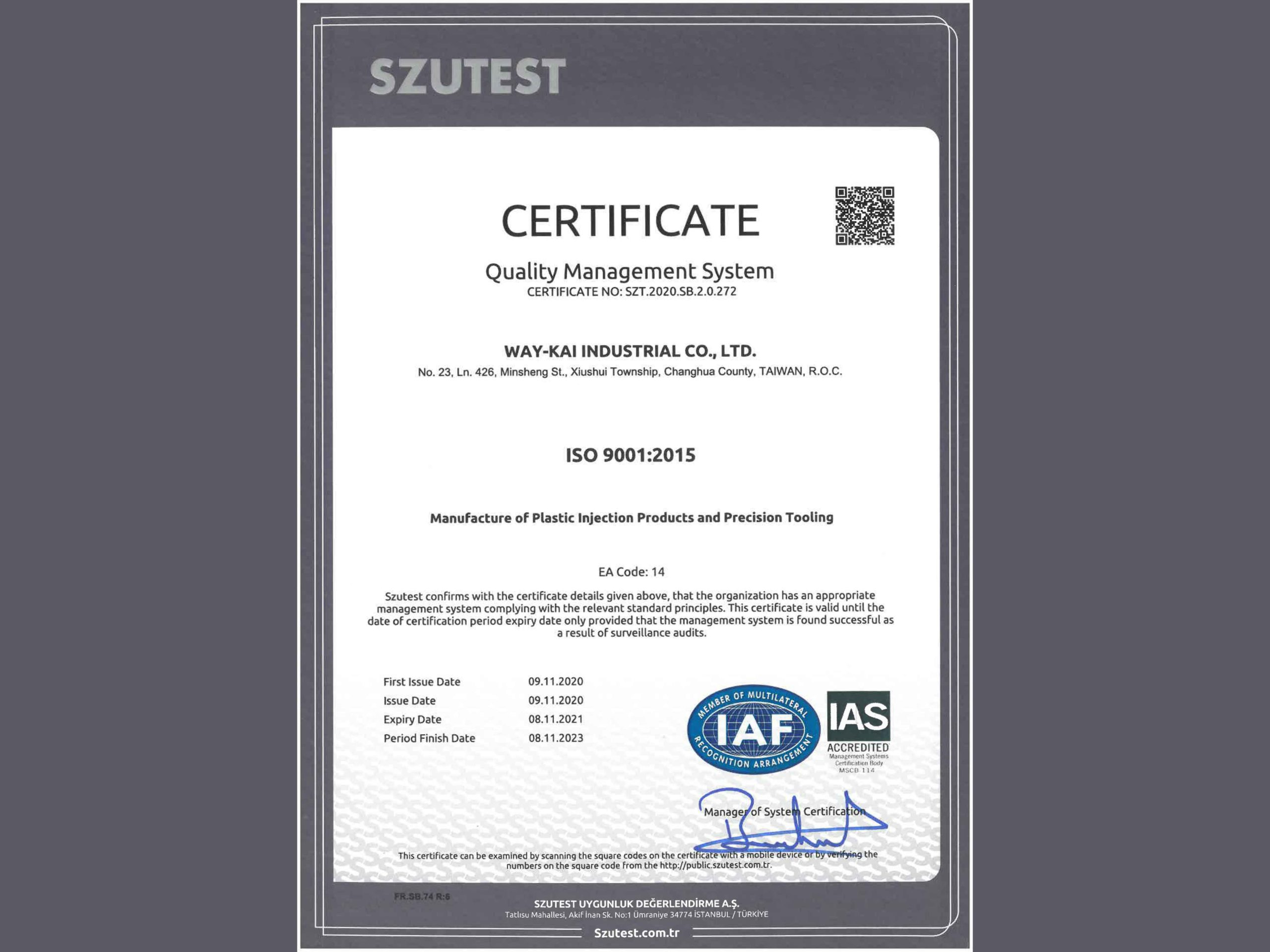 ISO國際標準